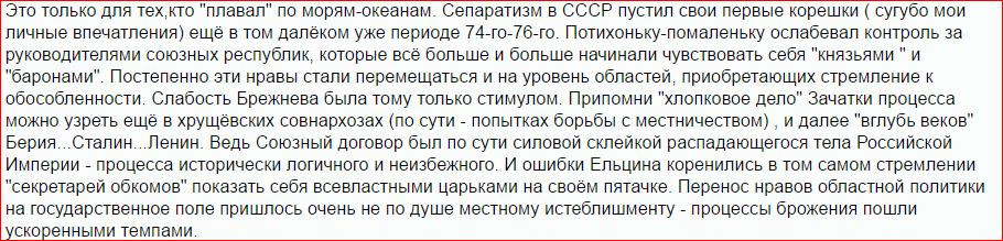 ОТВЕТ.PNG