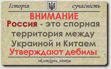 ВИЗИТКА.png