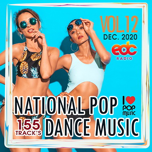 VA - National Pop Dance Music Vol.12 (2020) MP3 | 1.10 GB