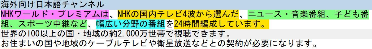 2021-02-22_004444.jpg