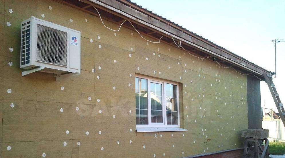 Утепление фасада.jpg