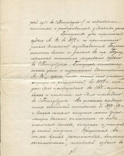 Некролог 3 А В Яковлева 1888 г 003.jpg