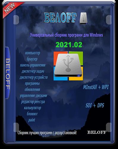 BELOFF 2021.02 [2021, Ru]