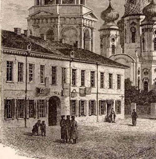 Владимирский проспект, дом 18. Гравюра 1886.jpg