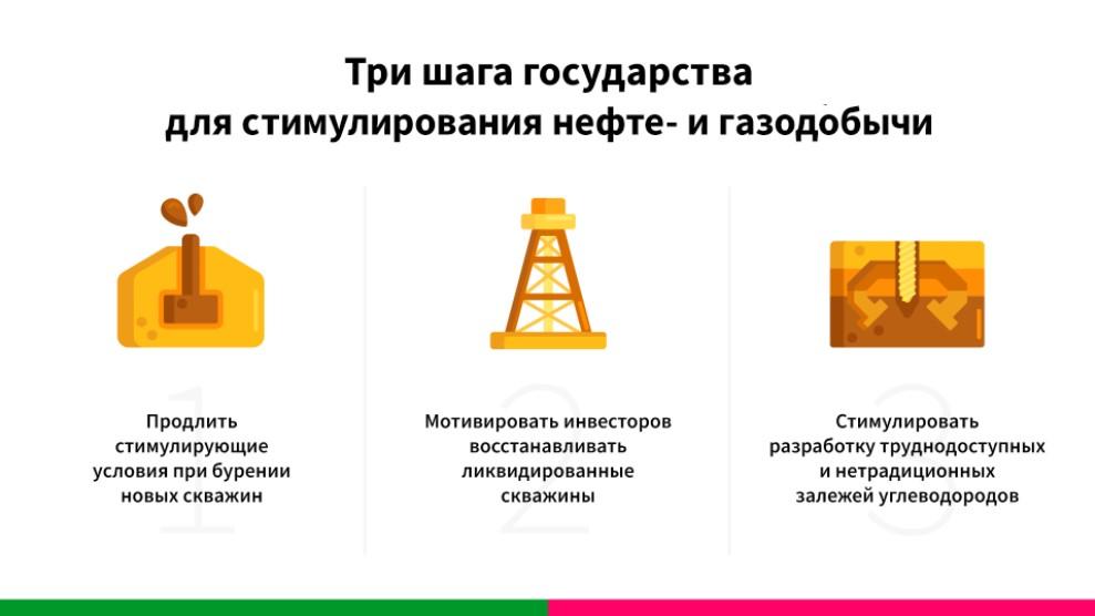 Инфографика.jpg