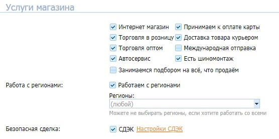 https://s8.hostingkartinok.com/uploads/images/2021/03/9713ed2bc2f1512eeebbdc12201393a4.jpg