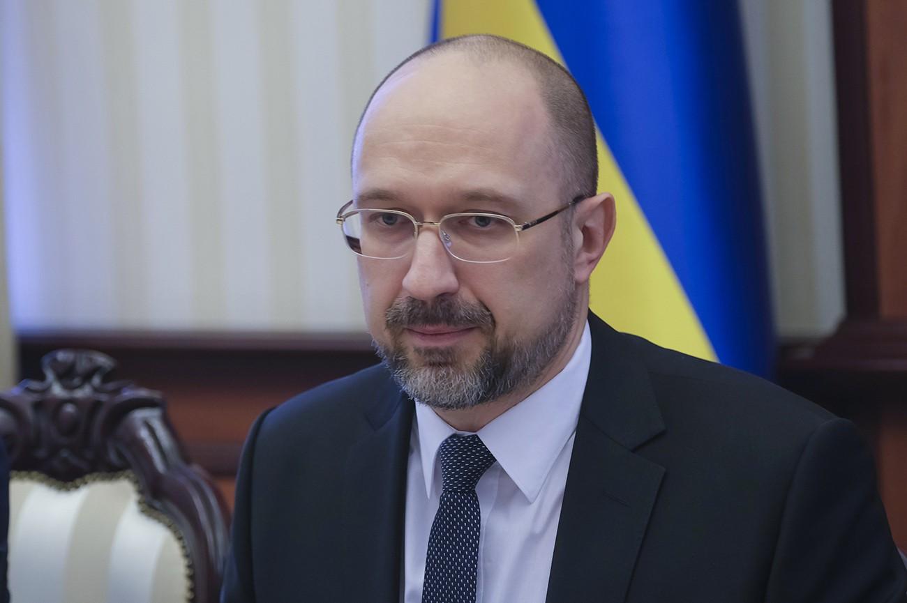 Премьер-министр Украины Денис Шмыгаль.jpg