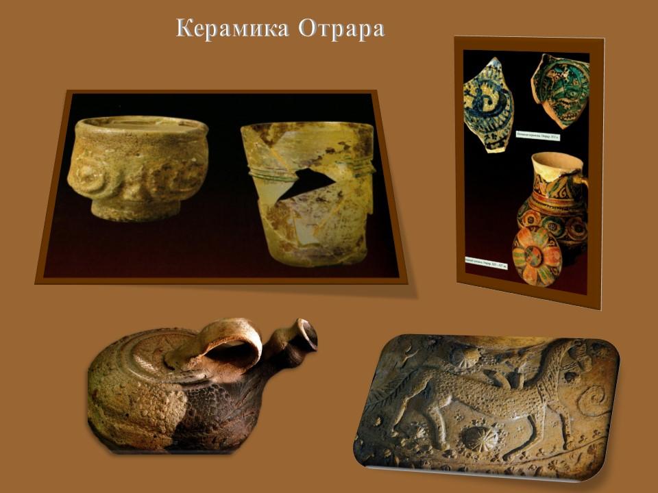 Керамика Отрара.jpg