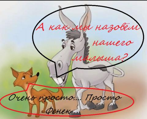 ОЧЕНЬПРОСТО.png