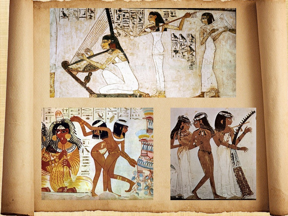 Музыка-в-Древнем-Египте.jpg