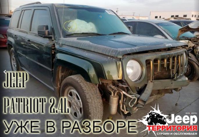 """""""Территория Jeep"""".Запчасти Б/У, NEW, Off-road - Страница 4 26603b25bc7b3277bb75aa70d65db4a7"""