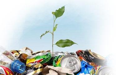 Мониторинг уровня отходов