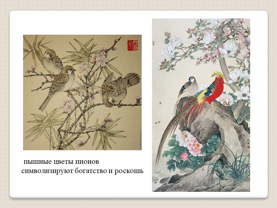 Китайская-живопись-птицы.jpg