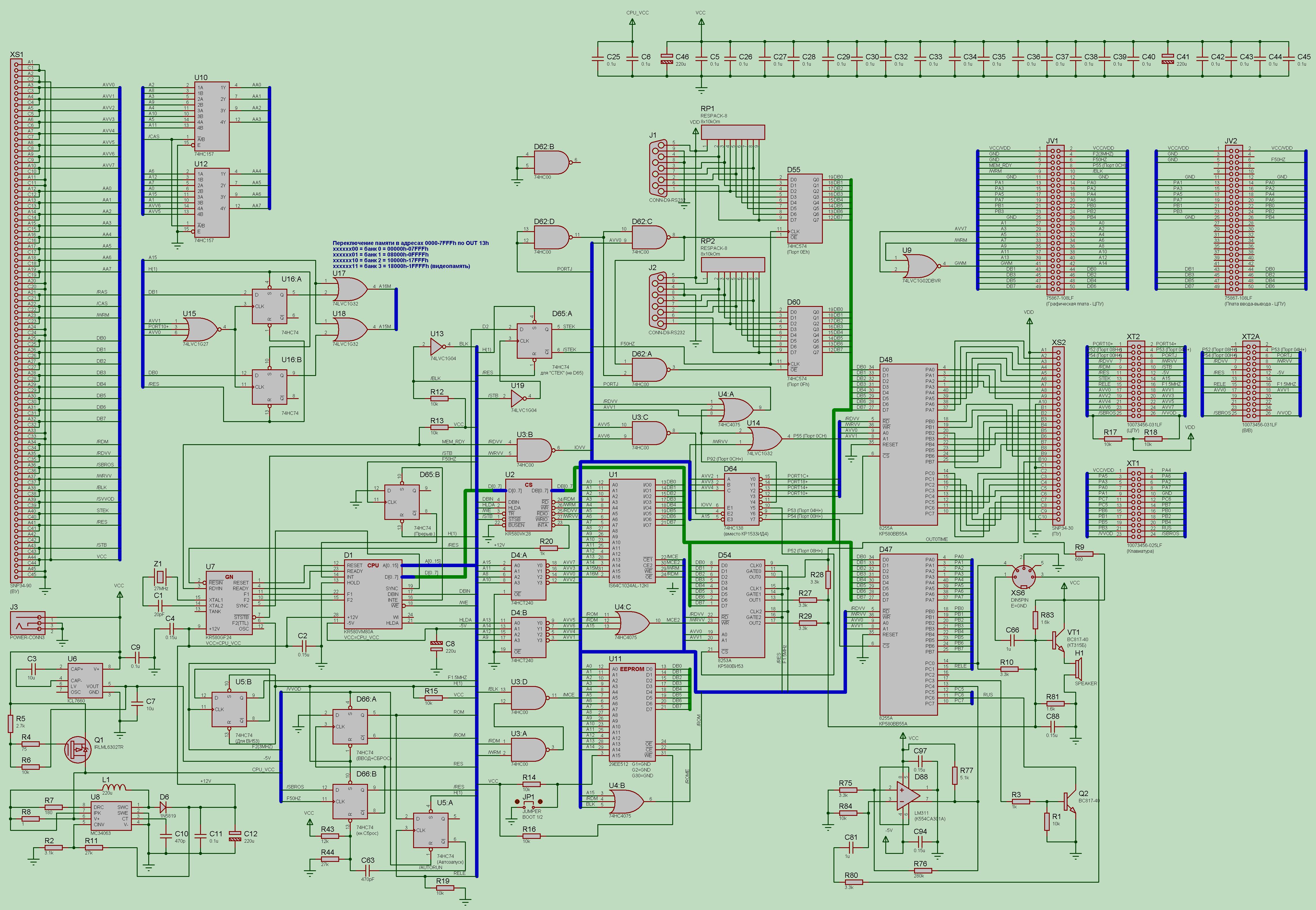 CPUVektor5.png