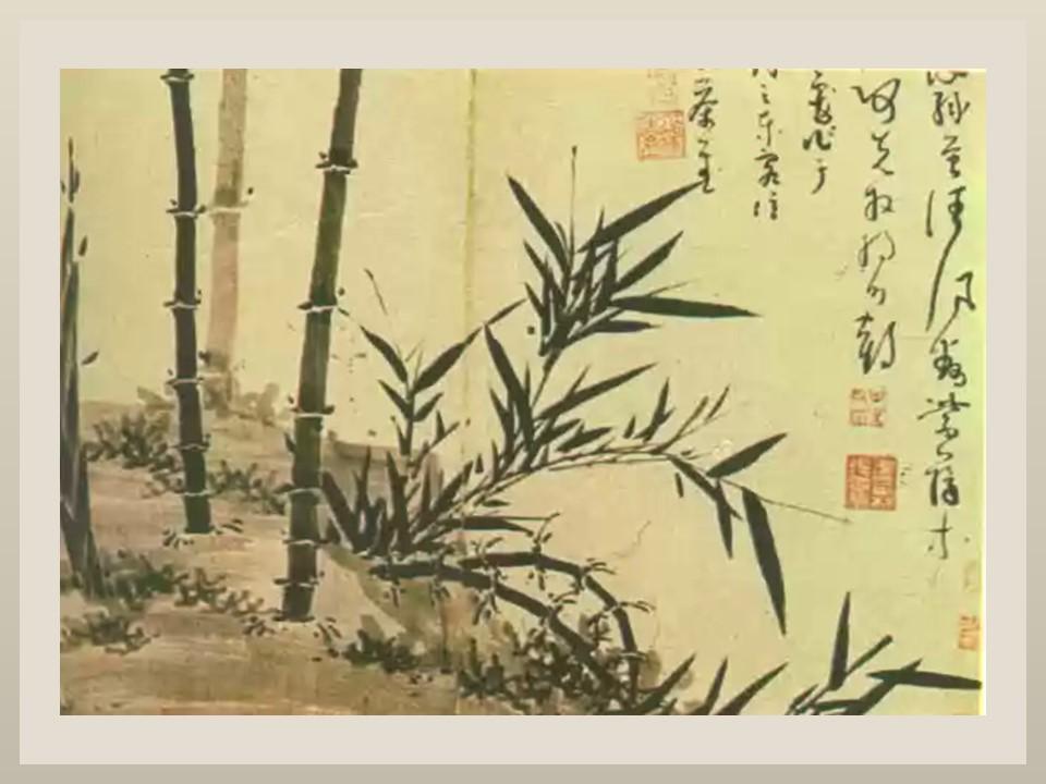 Китайская-живопись-бамбук.jpg