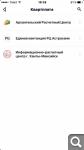 Коммунальные платежи и платежи на кап.ремонт E8296ae230bb67b95be0b4cea5e93e23