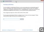 Бесплатно Windows 10 Redstone 3 сборка 16281 RTM Escrow (x86/x64)