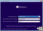 Windows 10 Redstone 3 сборка 16281 RTM Escrow (x86/x64)