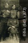 Светличный Иван Васильевич со своими товарищами-однополчанами для сайта слева.jpg