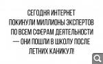 [Изображение: c87206c84ac2677c4ebcbcd00926da01.png]