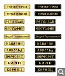 Новости от SudoModelist.ru - Страница 12 109fac574e269487b94c0c0936179fed