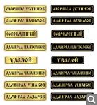 Новости от SudoModelist.ru - Страница 12 C3d8fcf3c140c33460d1ac186a5002f2