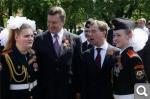 """Кремлівські привиди, скасування вироку Януковичу, місячні амбіції Росії. Свіжі ФОТОжаби від """"Цензор.НЕТ"""" - Цензор.НЕТ 6029"""