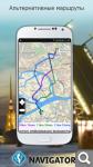 MapFactor GPS Navigation Maps v5.5.46 Premium [Android]