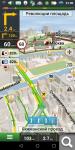 Навител Навигатор / Navitel navigation v9.13.73  Full  для карт Q3 2021 [Android]