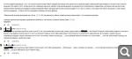 Парадокс православной церкви - Страница 18 Bd45c1346a51e8134733dfacc90bd04c