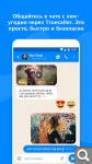 Truecaller: определитель номера и запись звонков v11.15.8 Premium Gold + Mod [Android]