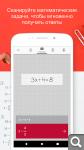 Photomath - Camera Calculator v6.0.1 Premium [Android]