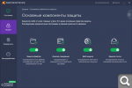 Avast! Internet /Premium Security v19.7.2388