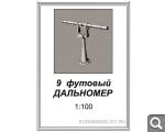 Новости от SudoModelist.ru - Страница 19 10f8b5d72c79b06943d4baffc255e1bd