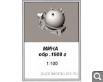 Новости от SudoModelist.ru - Страница 19 7ccbc107c449c6a0c31688a52fd26607