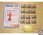 Новости от SudoModelist.ru - Страница 19 B341b2f5811a3424becfae732f535edc