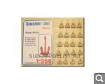 Новости от SudoModelist.ru - Страница 19 24bd7b8d8c69c2ec12d8028f5eede786