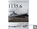 Новости от SudoModelist.ru - Страница 19 7f15e447f63ce72d3fd3b0b270c3043d