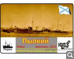 Новости от SudoModelist.ru - Страница 21 32fc92d6ca7f0229e9fec9a41706a32d