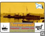 Новости от SudoModelist.ru - Страница 21 3746a5b70974d878702f744fd3690f6b
