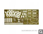 Новости от SudoModelist.ru - Страница 21 5d418f95768c70f3ada24f7cd54b00f9