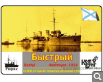 Новости от SudoModelist.ru - Страница 21 6695b10127af3fa4a79229458e9f0f7a