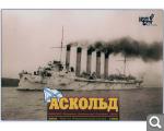 Новости от SudoModelist.ru - Страница 21 B3a5f8b49bc4e8c9ec3557e0041b90ca