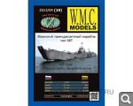 Новости от SudoModelist.ru - Страница 21 Dd62375f75a7e87a06da0593ea5f1de8