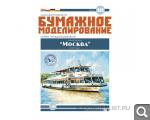 Новости от SudoModelist.ru - Страница 21 35b89efab51e937c43e0a5080f19d692