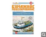 Новости от SudoModelist.ru - Страница 21 3a2490a12cef8b0d1d1e207c2ff0a4ef