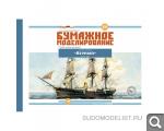 Новости от SudoModelist.ru - Страница 21 3f268355cf180cbfab684517f57be878