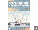Новости от SudoModelist.ru - Страница 21 6820b96ff02b79b706e9ee6487676d34