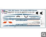 Новости от SudoModelist.ru - Страница 21 7b9e10aca926027a9337755736e62f12