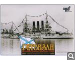 Новости от SudoModelist.ru - Страница 21 892a17b10300ba0fc7520aa02f921c6f